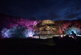 c6fd-dookie-quarry-night-projection
